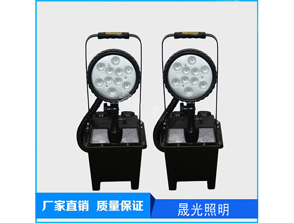 http://www.shengguanglight.com/data/images/product/20181220144044_339.jpg