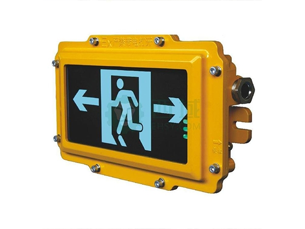 OK-BLZD-1LROE I 5W8402消防应急标志灯具